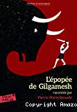 Epopée de gilgamesh (L')
